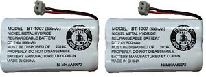NEW! Uniden BT-1007 BBTY0651101 500mAh 2.4V Rechargeable Phone Battery (2-Pack)