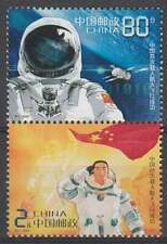 China postfris 2003 MNH 3485-3486 - Eerste bemande Ruimtevlucht