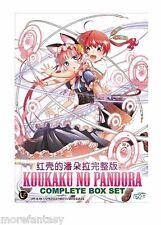 DVD KOUKAKU NO PANDORA VOL.1-12END Pandora in the Crimson Shell: Ghost Urn