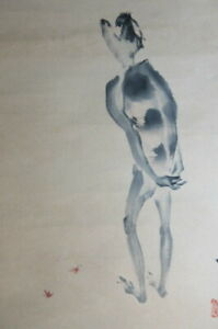 Water Demon JAPANESE Painting Kappa JAPAN Picture Apparition Hanging Scroll e817