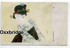 DUTCH EAST INDIES JAPAN Risque GEISHA Arist Signed JAPANESE POSTCARD Original