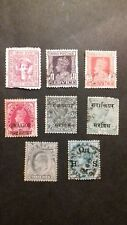 Indian stamps 1882-1939 Gwalior State Indore State Holkar overprinted