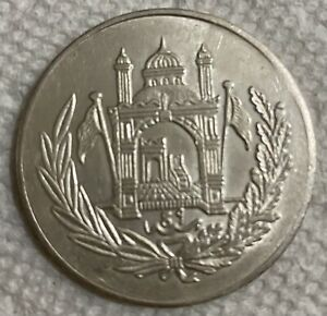 Very Rare AFGHANISTAN AH1307 Silver Coin 2 1/2 Rupees. 25 Grams.