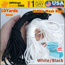 3mm Round 11 Yard  Ear Hanging Elastic Cord Band Sewing For Face Cover Crafts