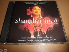 GONG LI sings on SHANGHAI TRIAD  zhang yimou SOUNDTRACK cd OST 23 tracks