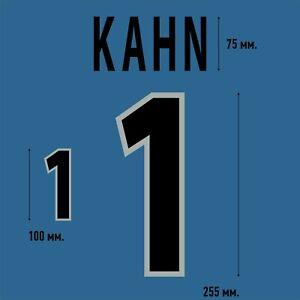 Kahn 1. Germany Goalkeeper football shirt 2000 - 2002 FLEX NAMESET NAME SET