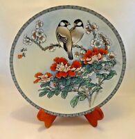 MIB-Imperial Jingdezhen Porcelain Oriental Collector Plate Lovebirds 1988 w/COA