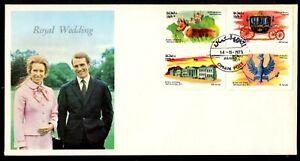 ARABIA, STATE OF OMAN, 1973 10b-30b,1r SET/4 on PRINCESS ANNE WEDDING FDC