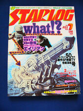 Japan STARLOG 1979 NO.9 Alien Superman The Wiz Roger Dean