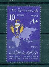 EMBLEMI - EMBLEMS EGYPT U.A.R. 1964 Afro Asian Medical Congress