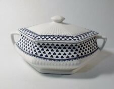 Adams BRENTWOOD Covered Vegetable Bowl MINT
