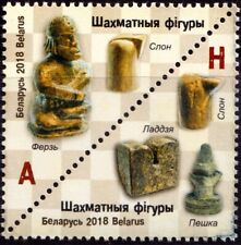 2018. Belarus. Archaeology. Chess Pieces. Strip. MNH