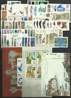 PR China 1995 Year set complete 26 sets + 3 M/S ALL MNH