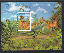 6026 ) New Zealand beautiful stamp block on the topic dinosaurs
