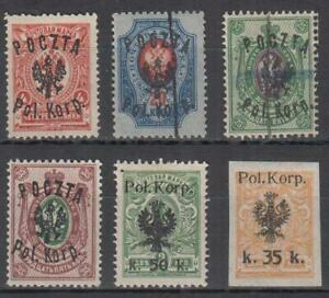 Poland 1918 Polish Corps in Russia MH* lot (1699