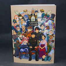 Ace Attorney Dai GYAKUTEN saiban-juego oficial de obras de arte-Libro De Arte Nuevo