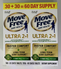 Schiff Move Free Ultra 2 in 1 Joint Health Diet Supplement 60 Tablets EXP: 02/21