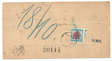 Yugoslavia,Slovenia 1920 money order VIČ postage due