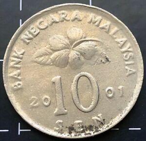 2001 MALAYSIAN 10 SEN COIN - BANK NEGARA MALAYSIA CURRENCY