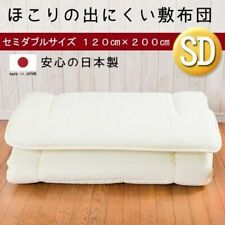 japanese futon Made in Japan Semi-double (1 for 1) Excellent heat retention