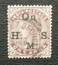 1882 One Anna On HMS Overprint PORT ST GEORGE CANCEL Brown PERF14 Stamp Victoria