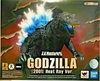Godzilla 2001 Heat Ray Ver. S.H. MonsterArts Bandai Tamashii Sideshow Brown Box