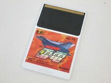 PC-Engine Hu RAIDEN Card Only PCE Video Game Import JAPAN pe