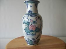 Bird and Floral Hand Painted ? Vase Made in China Never Used Store Display
