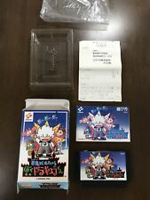 Game soft Famicom 『Devil castle special I, Mr. Dracula』from Japan③