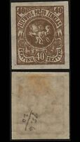 Lithuania, 1920, SC 96a, mint, imperf, wmk '109'. c8148