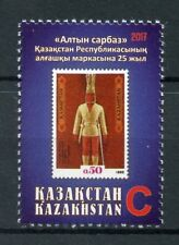 Kazakhstan 2017 MNH First Stamp 25th Anniv 1v Set Stamps-on-Stamps Stamps