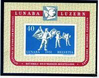 SWITZERLAND LUNABA SOUVENIR  SHEET, SCOTT #B206 MINT NH