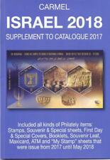 ISRAEL CARMEL  2018 SUPPLEMENT ADD ON ENG HEB PHILATELIC CATALOGUE LEAF SHEET