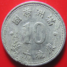 MANCHUKUO KT 10 (1943) 10 FEN K'ANG TE CHINA JAPAN PUPPET STATES WWII RARE COIN!