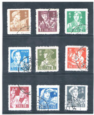 CHINA 1955 - 1956 Regilar Issue FU