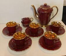 Wade Royal Victoria Coffee Set