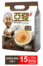 White Coffee Ah Huat Extra Rich Flavour 3 In 1 Premium Premix Instant Coffee