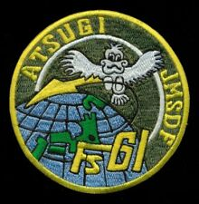 JMSDF FSG1 Atsugi Japan Japan Navy Patch S-7