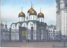 1910s? PHOTO CZARIST MOSCOW RUSSIA ASSUMPTION CATHEDRAL CHURCH
