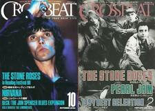 The Stone Roses on COVER LOT of 2 Japan Magazines RARE!