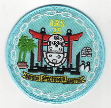 USS Safeguard ARS-25 Salvage Ship - 4 inch FE BC Patch Cat No C6400
