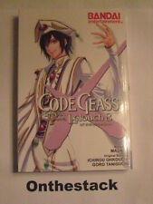 MANGA:    Code Geass: Lelouch of the Rebellion Vol. 8 (2011, Paperback)