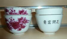 4 Teacups with Dark Pink Flowers Free U.S. Shipping