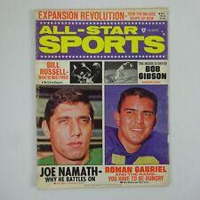 All Star Sports February 1969 Joe Namath & Roman Gabriel Cover