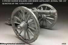 Artillery 6-pound cannon Russia Tin toy soldier 54 mm figurine metal sculpture