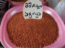 Ajika Megrelian Dry - Natural Organic Seasoning (spices mix) - АДЖИКА СУХАЯ