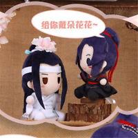 Hot Mo Dao Zu Shi Wei Wuxian Lan Wangji Cosplay Plush Doll Stuffed Toys Pendant