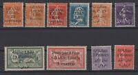 G139120/ FRENCH LEBANON – YEARS 1924 - 1925 MINT MH SEMI MODERN LOT