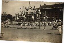 CPA carte photo FGSP Concours Internat. PARIS 1923 - Champ-de-Mars (212555)