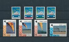 LM40459 Kuwait ships oil well fires fine lot MNH